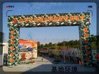 山东济南园博园军民融合国防教育基地
