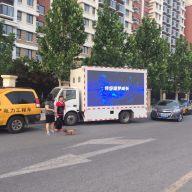 LED宣传车广告
