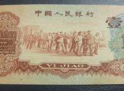 大连回收钱币老纸币