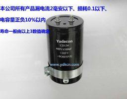 4700uF/450V螺栓式铝电解电容器