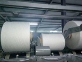 仿大化涤纶纱 气流纺12支