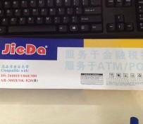 爱信诺SK-800II打印机