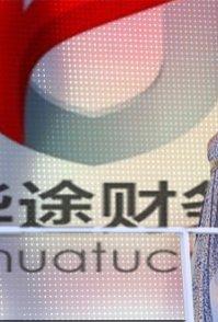 上海松江区金山公司注册