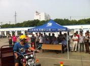 三轮摩托车驾驶培训