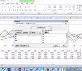 Excel高级应用班(企业定制培训)