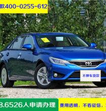 广州增城不押车贷款