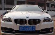 广州宝马530汽车不押车成功贷款28万