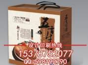 郑州食品包装箱定做|郑州礼品箱设计|郑州精品盒加工