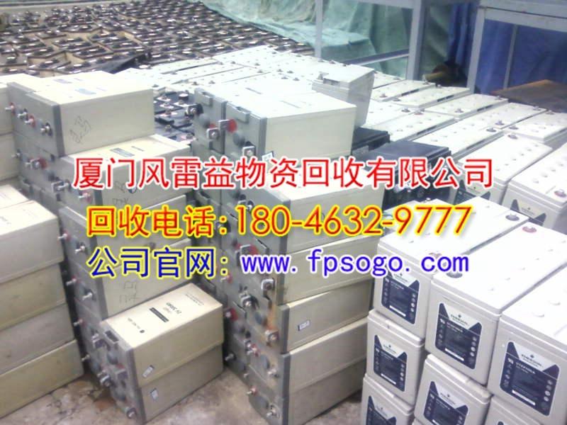 龙文钨钢回收价格-回收电话:18046329777