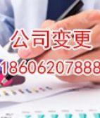 苏州公司注册/商标事务/专利申请