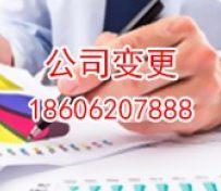 苏州公司注册/商标事务/专利