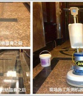 专业清洗地毯窗帘,空调清洗加氟,杀虫除白蚁,大理石护理翻新结