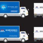 廣州貨車車身廣告噴畫