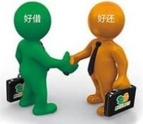 广州白云私人借贷公司