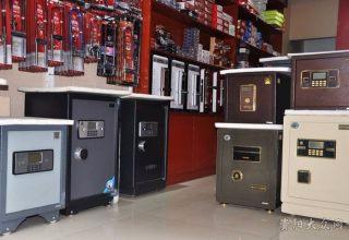 欢迎进入~衡水景县保险柜修锁,换锁/保险柜换电池