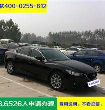广州不押车贷款利息