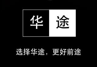 上海闵行区注册公司有限公司