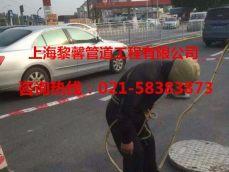 上海马桶疏通服务