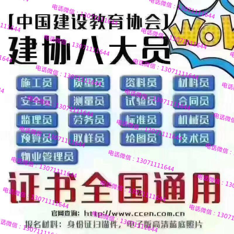 佛山网教报名自考大专本科学历提升stds.com.cn