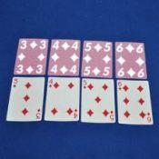 济宁扑克技术