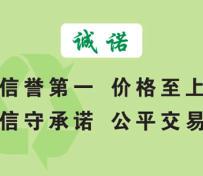 杭州高价回收废弃物品