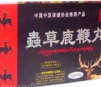 上海虫草鹿鞭丸