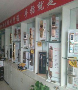 庐江开锁公司公安备案