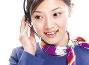 欢迎访问【临沂格兰仕空调网站】各点售后服务维修咨询