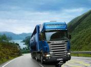 公司货运途径