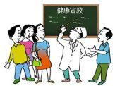 郑州癫痫治疗医院