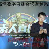 上海勤保信息科技有限公司
