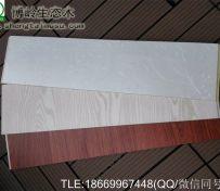 竹木纤维集成墙面 600集成