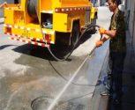 高压水射流清洗技术