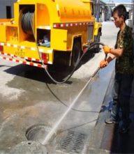 青岛四方区专业下水道疏通 马桶疏通 修水龙头,换水件