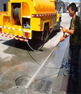青岛管道疏通公司,青岛下水道疏通,马桶疏通