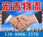 成都到北京 天津 上海 重庆及全国物流专线整车零担,专业调车