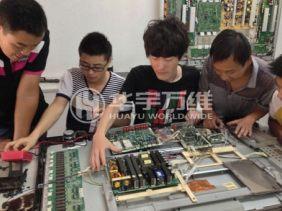 北京家电维修速成班
