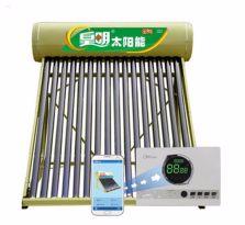 南京皇明热水器维修电话