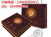 郑州专业月饼礼盒生产厂家