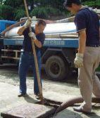 污水管道清洗