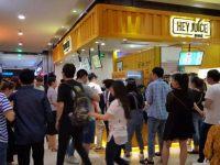 茶桔便上海开店怎么样?加盟后会有哪些支持?