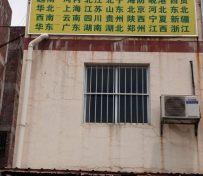 北京、山西、河北、内蒙、辽宁