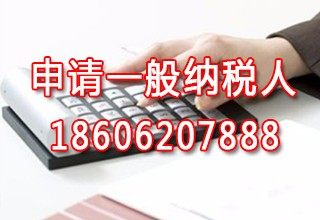 苏州吴江区注册公司需要哪些资料