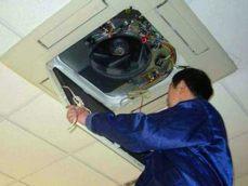 空调维修 中央空调维修安装