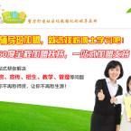 如何在湘潭开设辅导补习班