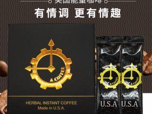 美国能量咖啡