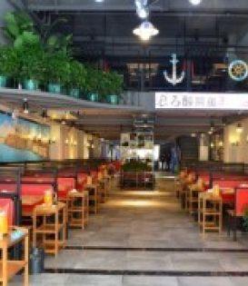 深圳奶茶店加盟