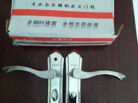 南宁开锁/换锁/修锁/安装指纹锁,开车锁,李文锁城全区覆盖