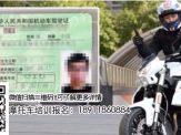 """四冲程摩托车加润滑油""""三忌"""""""
