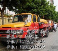 广州市白云区机场路化粪池清理